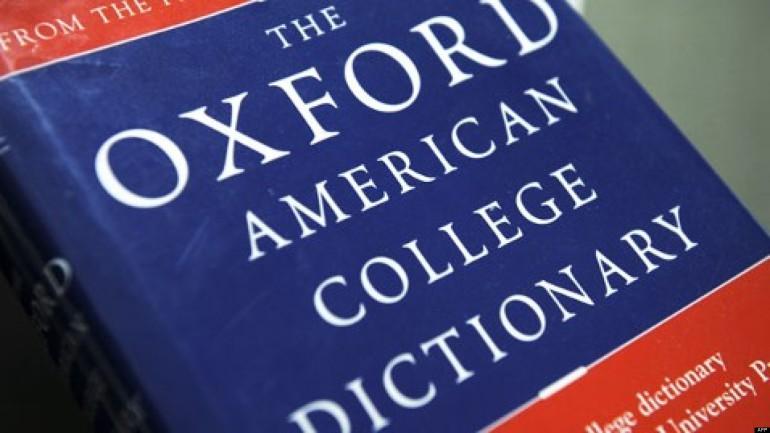 Vapoter : le mot de l'année pour les dictionnaires Oxford